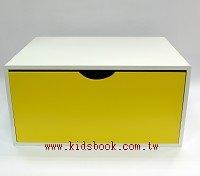 抽屜收納櫃─黃(單抽)(不適用貨到收款)