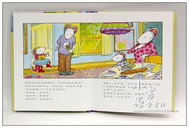 內頁放大:校園生活故事─中階篇 1-2:莉莉的大日子(師生相處延續、自我調適)(79折)