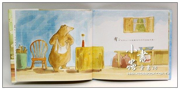 內頁放大:大熊的訪客(85折)