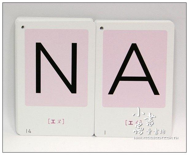 內頁放大:ABC字母:功文學習圖卡