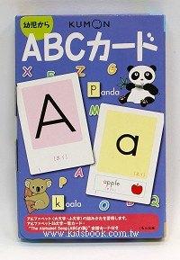 ABC字母:功文學習圖卡