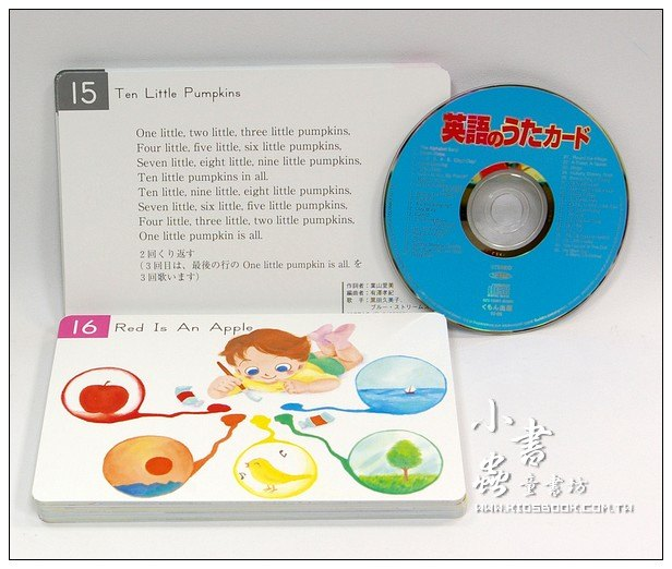 內頁放大:英文兒歌:功文學習圖卡+CD(現貨數量:1)
