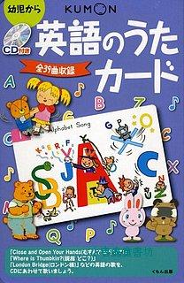 英文兒歌:功文學習圖卡+CD(現貨數量:1)