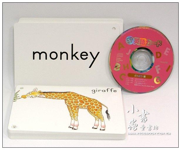 內頁放大:動物篇:功文學習圖卡+CD