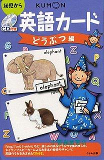 動物篇:功文學習圖卡+CD