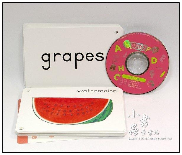 內頁放大:食物篇:功文學習圖卡+CD(現貨數量:1)