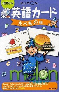 食物篇:功文學習圖卡+CD(現貨數量:1)