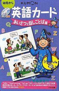 生活會話篇Ⅰ:功文學習圖卡+CD