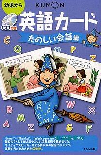 生活會話篇Ⅱ:功文學習圖卡+CD(現貨數量:1)