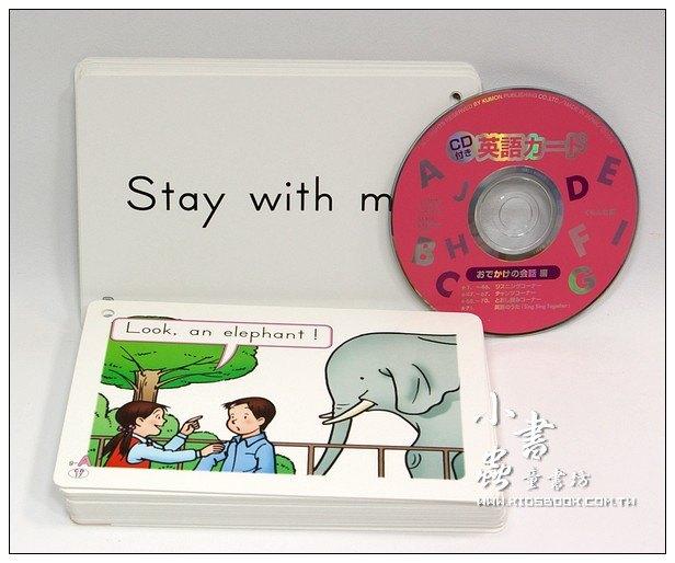 內頁放大:生活會話篇Ⅲ:功文學習圖卡+CD(現貨數量:1)