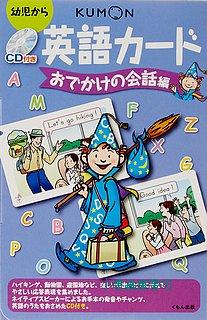 生活會話篇Ⅲ:功文學習圖卡+CD(現貨數量:1)