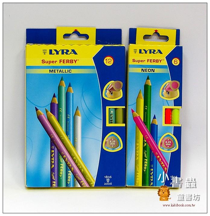 內頁放大:德國LYRA─粗三角色鉛筆(金屬色+霓虹色共18色)絕版品(現貨數量:1)