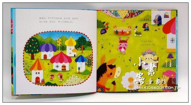 內頁放大:微笑媽媽拼布繪本:刺蝟奶奶的裁縫店2─森林裡的大朋友(日文) (附中文翻譯)