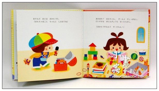 內頁放大:微笑媽媽拼布繪本:亞比的玩具魔法(日文) (附中文翻譯)