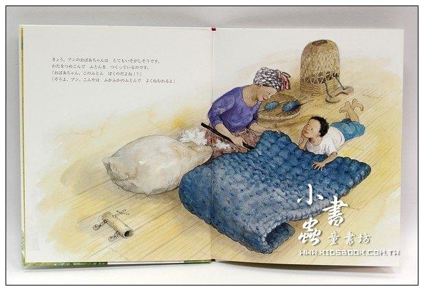 內頁放大:市川里美繪本:紅色蝴蝶(日文版,附中文翻譯)
