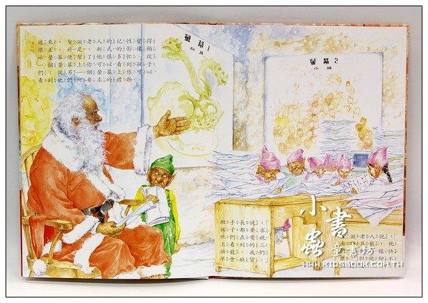 內頁放大:親愛的聖誕老人─今年請不要來(書+CD)