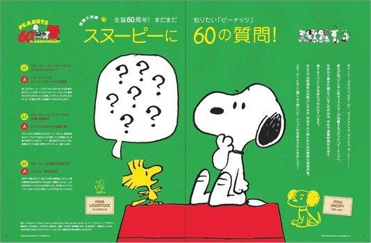 內頁放大:MOE 日文雜誌 2010年11月號