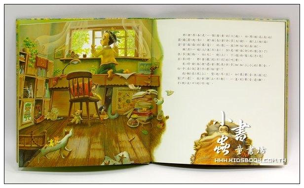 內頁放大:環保繪本(高階)再見小樹林 <親近植物繪本>
