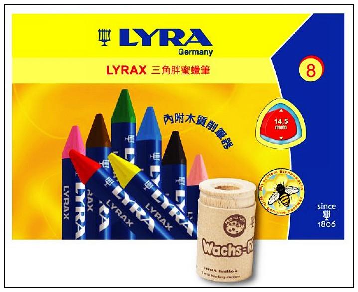 內頁放大:德國LYRA:三角胖蜜蠟筆(8色)+木質削筆器