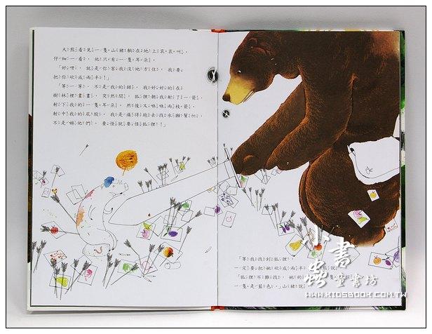 內頁放大:環保繪本(高階):森林是我家(85折)