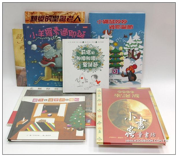 內頁放大:聖誕節主題繪本大全輯(30合1)(78折)