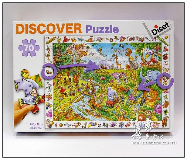 內頁放大:70pcs尋寶地板大拼圖:野生動物園