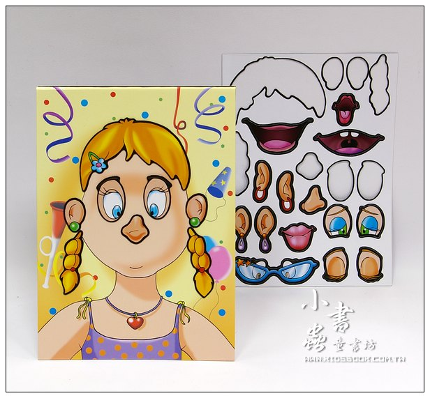 內頁放大:磁鐵遊戲:變臉先生、變臉小姐