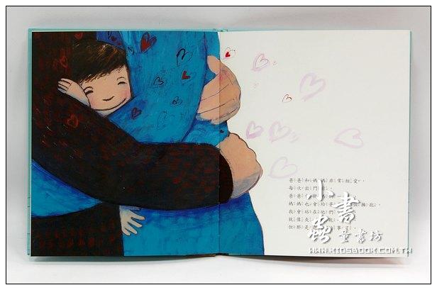 內頁放大:我有兩個家(爸爸繪本)(85折)