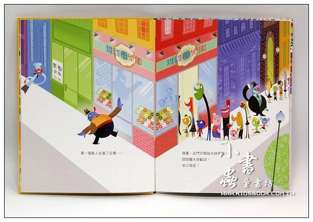 內頁放大:甜甜圈廚師 (新版)(85折)