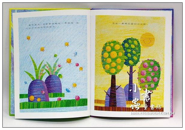 內頁放大:彩色豆