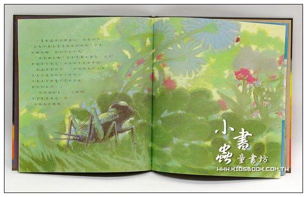 內頁放大:但願我是蝴蝶