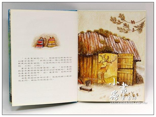 內頁放大:不一樣的聖誕節(79折)