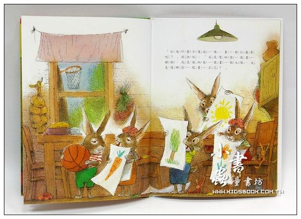 內頁放大:尼克的神奇生日禮物(79折)