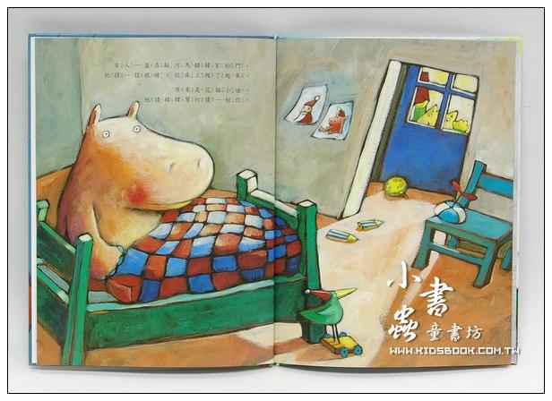 內頁放大:不一樣的聖誕禮物(79折)