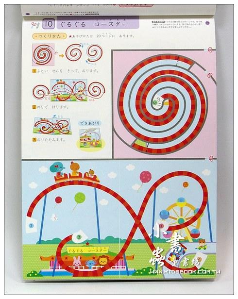 內頁放大:日本剪貼勞作遊戲─6歲:親子勞作