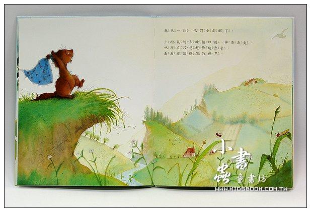 內頁放大:我相信你,蒲公英(79折) <親近植物繪本>