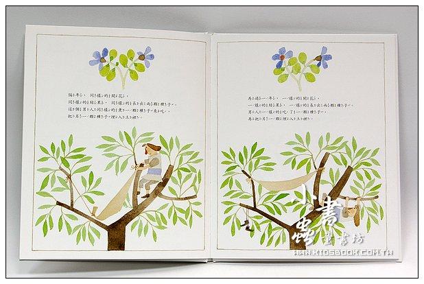內頁放大:奇妙的種子(79折) <親近植物繪本>