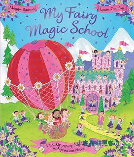 花仙子豪華立體劇場遊戲書8:MY FAIRY MAGIC SCHOOL