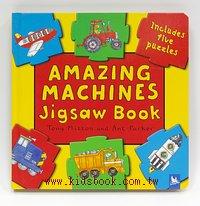 交通工具拼圖書:AMAZING MACHINES JIGSAW BOOK