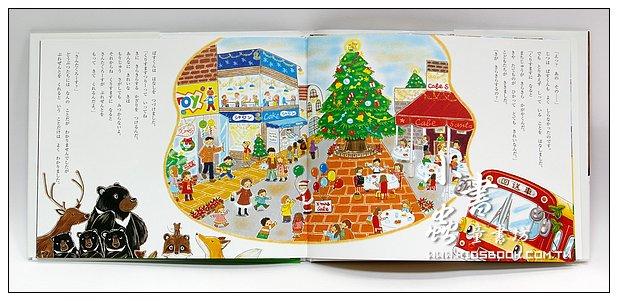 內頁放大:公車小巴繪本3:公車小巴過聖誕節(日文版,附中文翻譯)