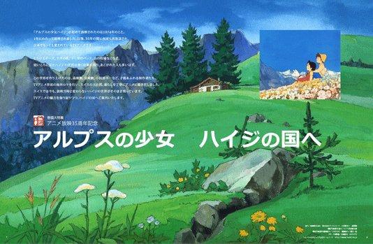 內頁放大:MOE 日文雜誌 2009年6月號