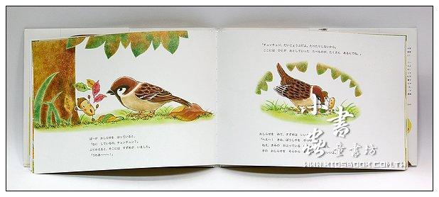 內頁放大:橡實村繪本1:橡實村的帽子店(日文版,附中文翻譯) <親近植物繪本>