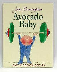 Avocado baby (平裝本)