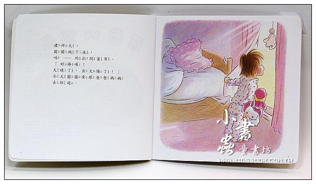 內頁放大:圓圓的野餐:林明子繪本(中文)(平裝)(79折)