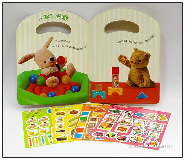 內頁放大:小太陽豆豆貼紙遊戲書(79折)