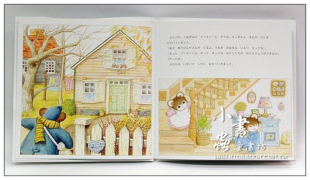 內頁放大:一封溫馨的信:迪迪、莎莎繪本(日文版,附中文翻譯)