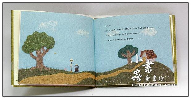 內頁放大:拼布+羊毛氈繪本:多依和小貓咪(日文版,附中文翻譯)絕版書:現貨數量:2