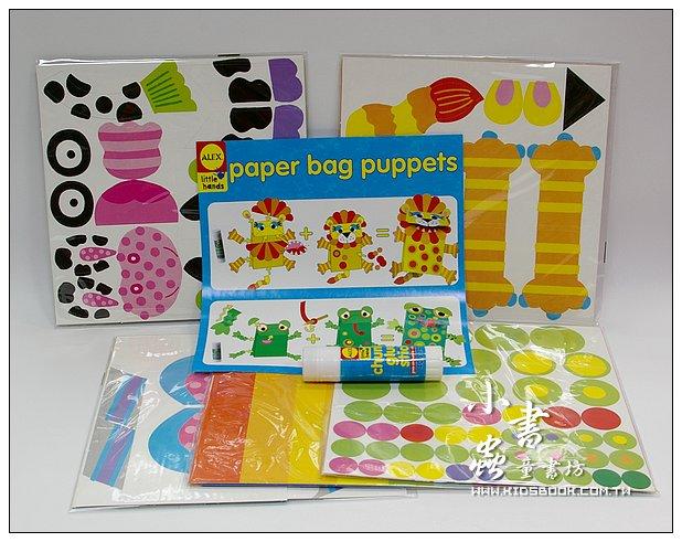 內頁放大:親子DIY:紙袋玩偶