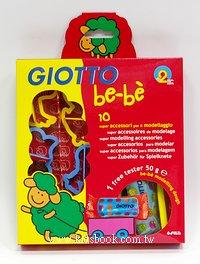 義大利 GIOTTO:BEBE寶寶黏土工具組