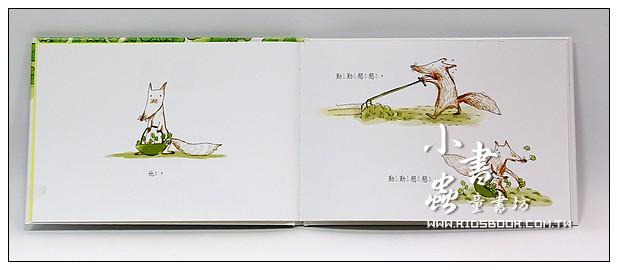 內頁放大:葡萄(85折)(信誼幼兒文學獎)